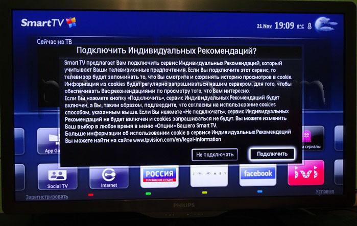Настройка Смарт ТВ на телевизоре Philips