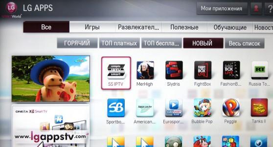 Как установить приложения на телевизор LG