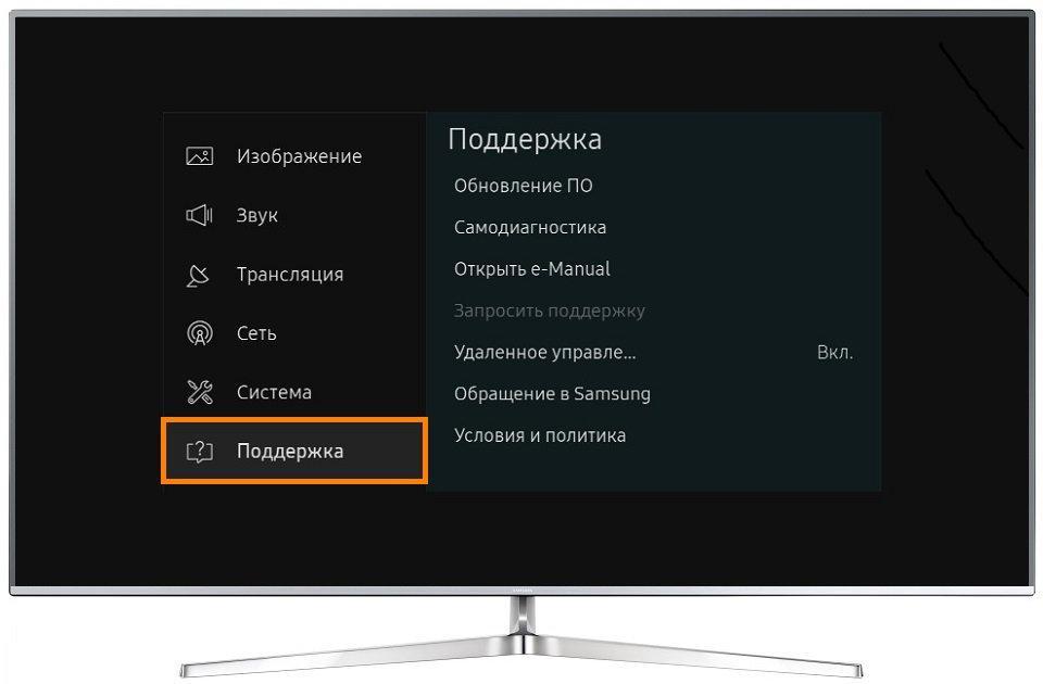 Как перезагрузить телевизор самсунг смарт тв