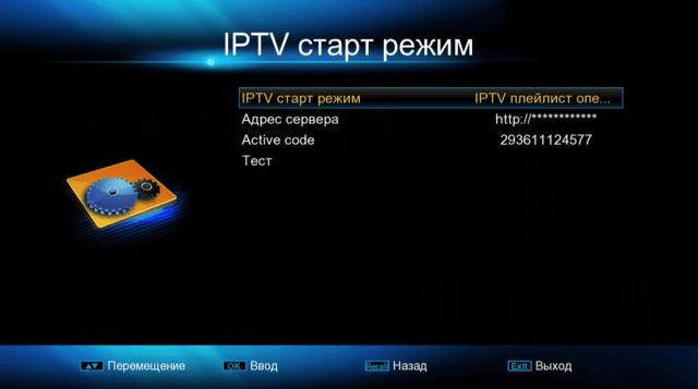 Lazy IPTV startovaya stranica