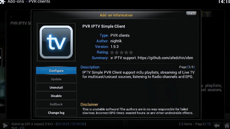 программа для создания плейлистов m3u
