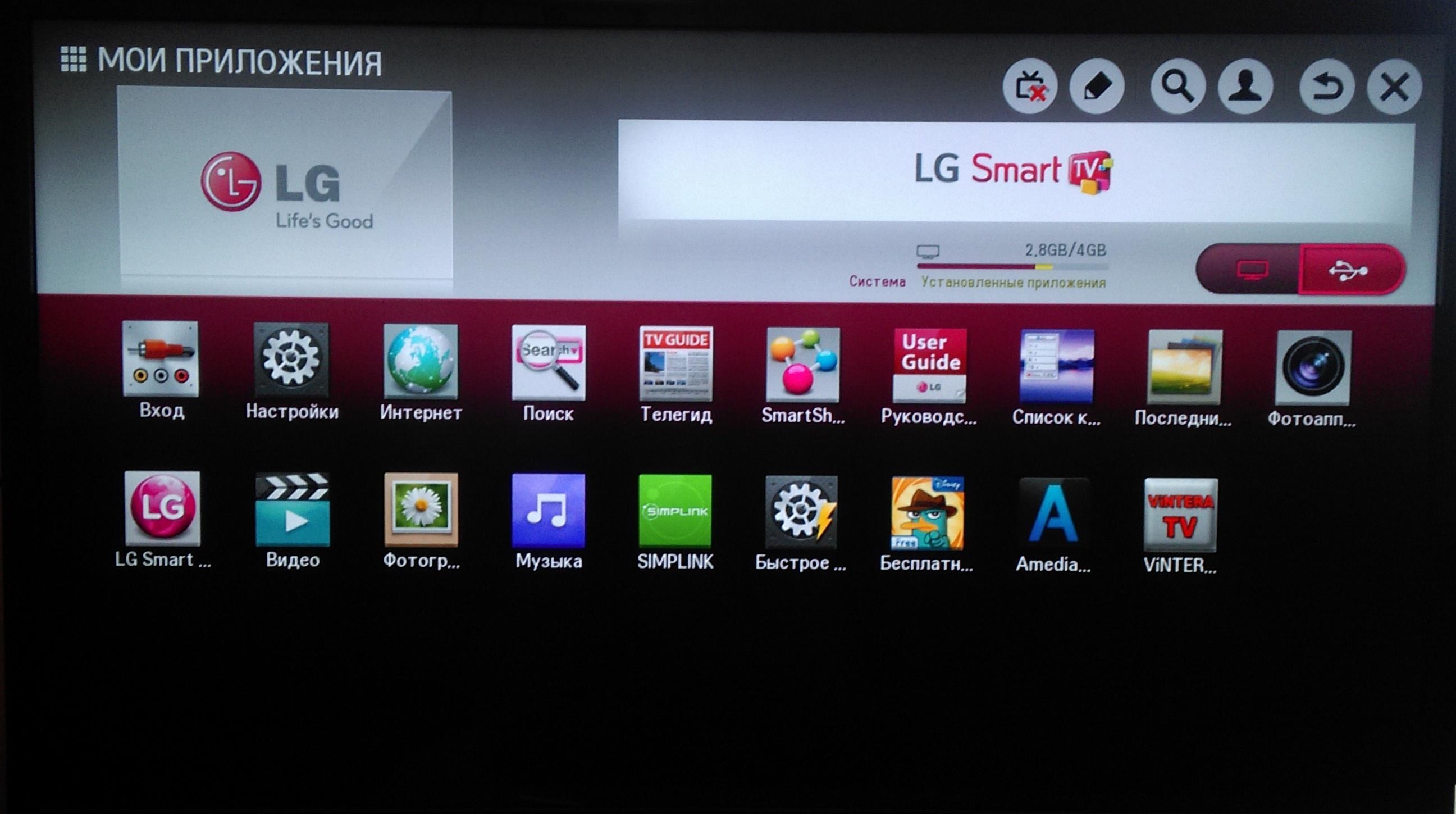 Приложения для LG Smart TV поиск и установка