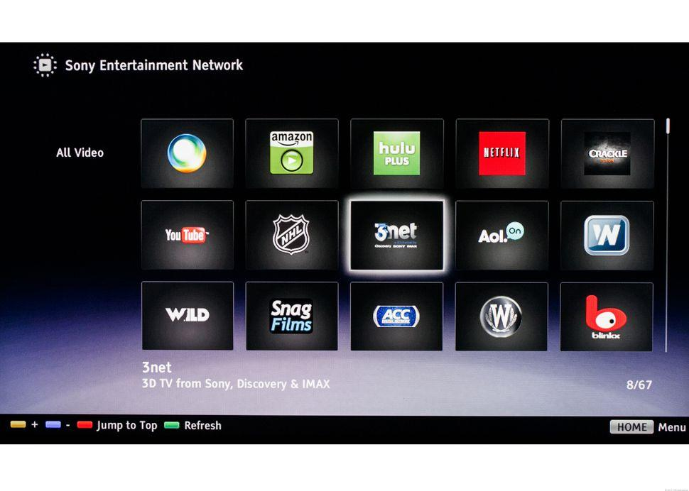 Вид экрана с приложениями