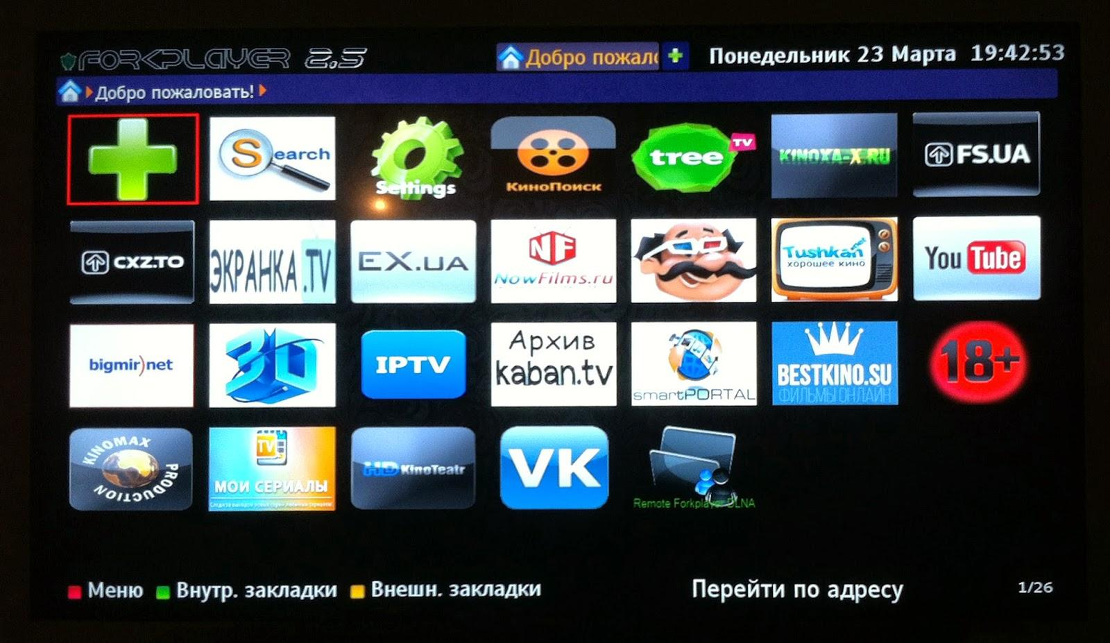 Установка и настройка приложений на телевизор Philips Smart TV
