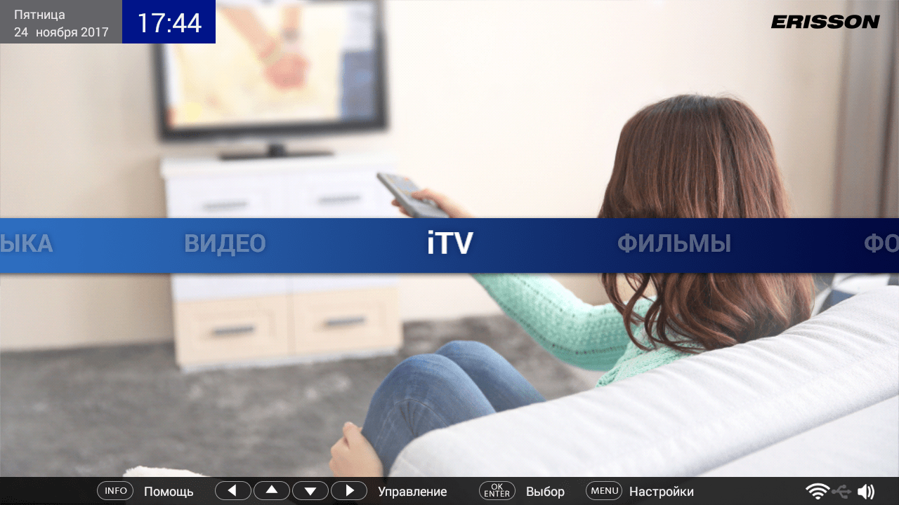 Как настроить телевизор Erisson на прием цифрового и кабельного ТВ