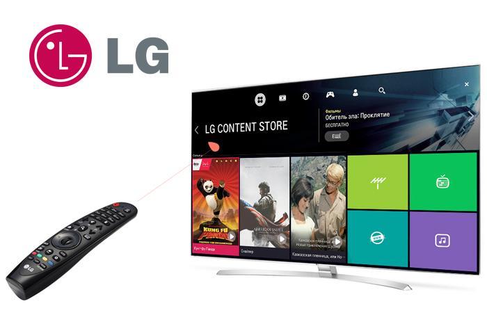 Первое включение телевизора LG, настраиваем прием каналов цифрового телевидения