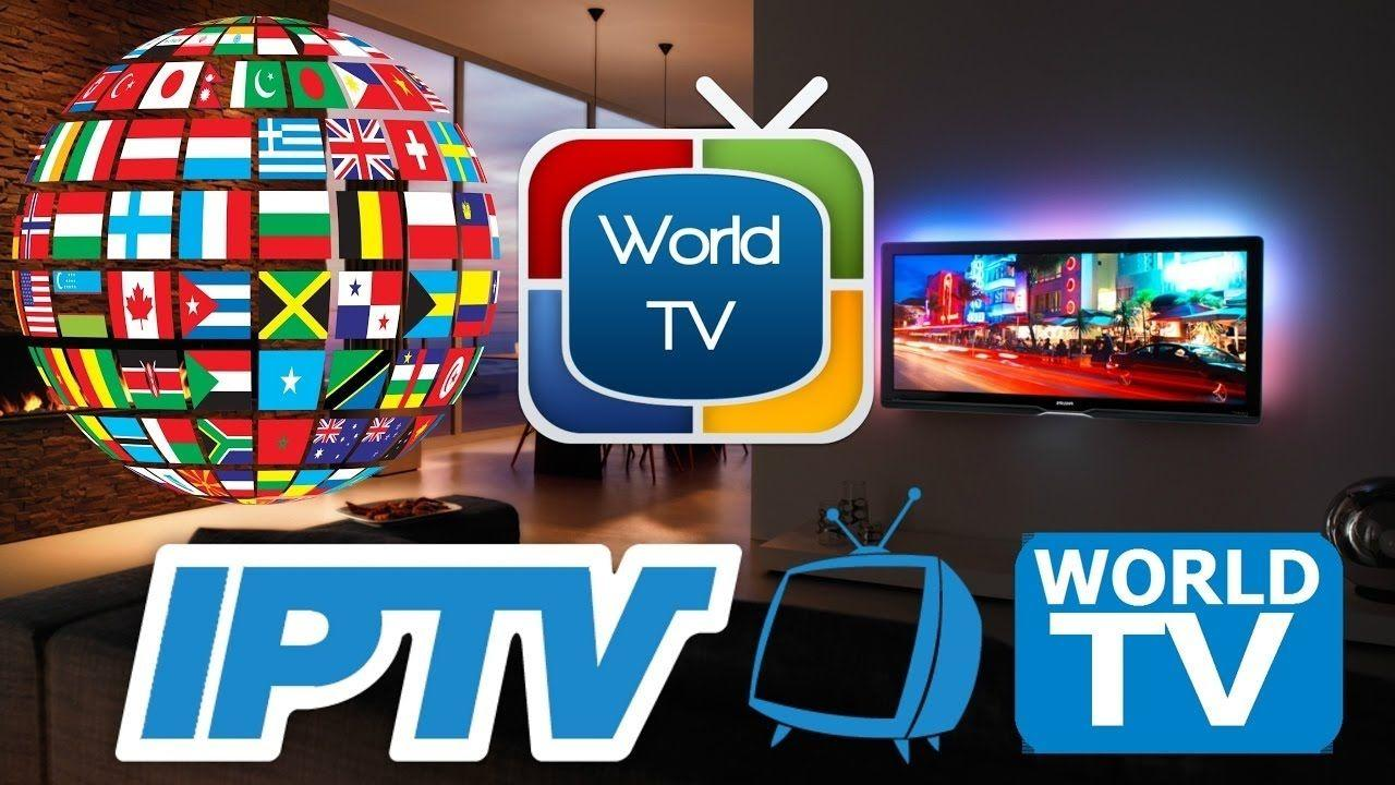 Как настроить и подключить интерактивное телевидение