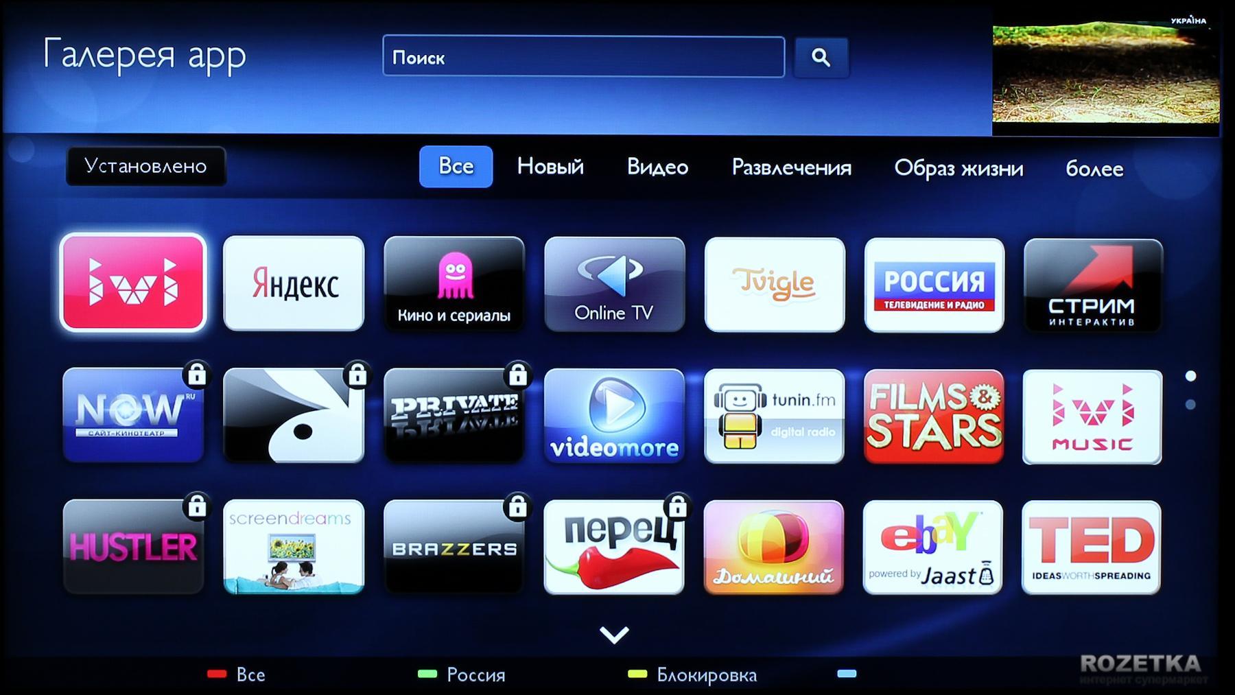 Как обновить и установить браузер на Смарт ТВ для телевизора Самсунг