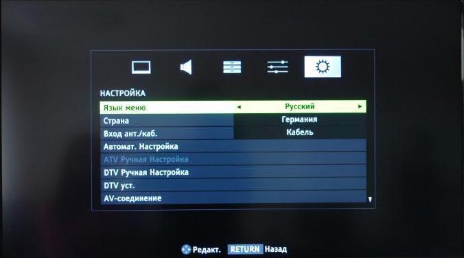 Nastrojki-tsifrovogo-veshhaniya-na-televizorah-Philips