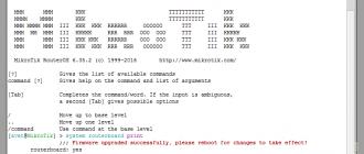 Obnovlenie-RouterOS