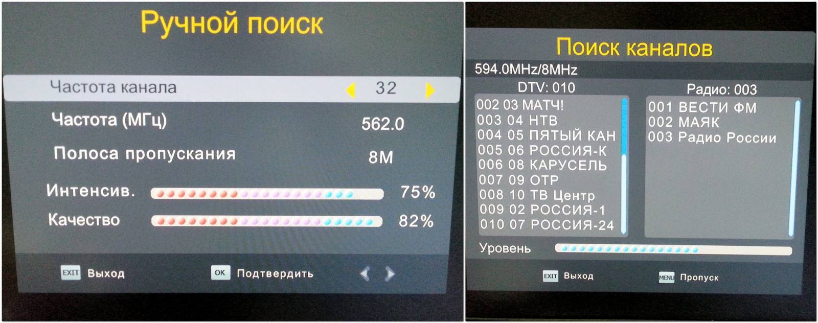 На какой частоте вещает цифровое телевидение DVB-T2