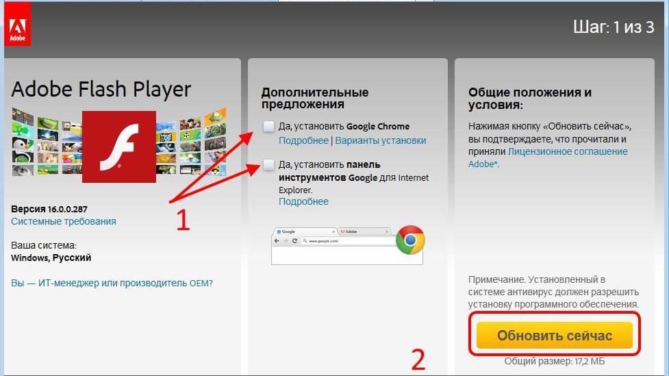Как установить Adobe Flash Player на телевизор Samsung Smart TV