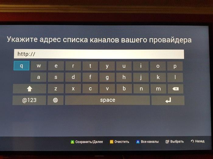 kanaly-IPTV
