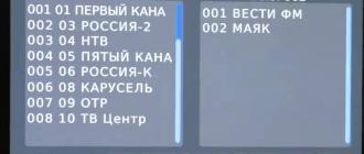 nastrojka-pristavki-avtomaticheskij-rezhim