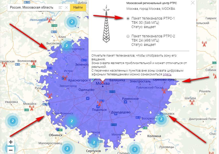 Карта охвата цифрового телевидения: выбираем телевышку и направляем антенну для приема DVB T2