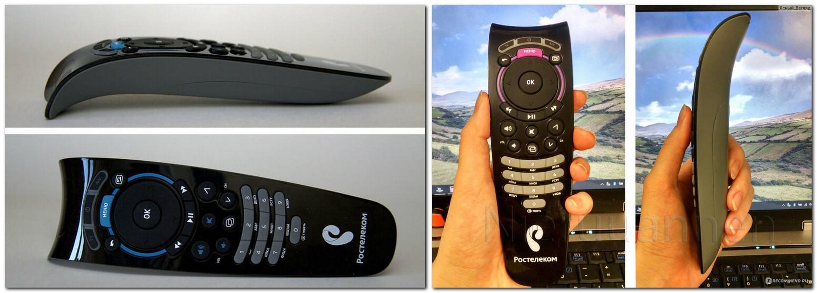 Основные способы настройки пульта Ростелеком на любой телевизор
