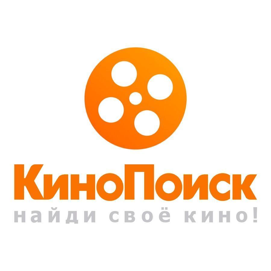 Какой онлайн кинотеатр лучше IVI, Megogo или Оkko, выбор между платным и бесплатным доступом